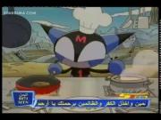 كورو القط الأسود الحلقة 6