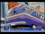 كورو القط الأسود الحلقة 8