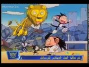 كورو القط الأسود الحلقة 13