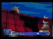 كورو القط الأسود الحلقة 28