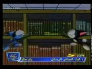 كورو القط الأسود الحلقة 33