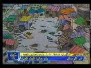 كورو القط الأسود الحلقة 34