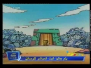كورو القط الأسود الحلقة 36