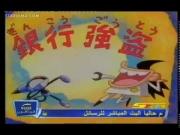 كورو القط الأسود الحلقة 39
