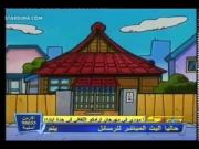 كورو القط الأسود الحلقة 63