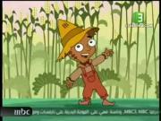 فارس وفادي الموسم 2 الحلقة 14