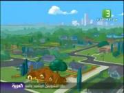 فارس وفادي الموسم 2 الحلقة 15