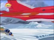 الفرقة الجوية الحلقة 15
