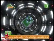 كرة قدم المجرات الجزء 1 الحلقة 21