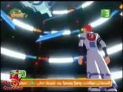كرة قدم المجرات الجزء 1 الحلقة 25