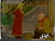كركور وحذاء السعادة الحلقة 22