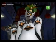 بطاريق مدغشقر الحلقة 3