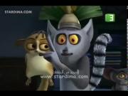 بطاريق مدغشقر الحلقة 21