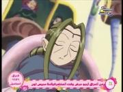 دروبي مع دوريمي الجزء 3 الحلقة 48