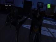احذر باتمان الحلقة 4