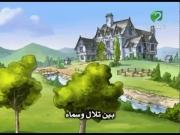 ارض الخيول الحلقة 4
