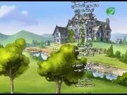 ارض الخيول الحلقة 7