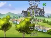 ارض الخيول الحلقة 10