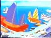 جول وجولي الحلقة 2