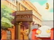 جول وجولي الحلقة 6