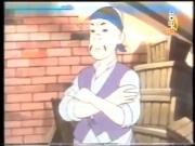 جول وجولي الحلقة 16