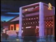جول وجولي الحلقة 43