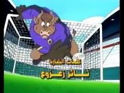 ماريو الهداف الحلقة 6