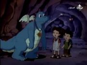 حكايات جزيرة التنين الحلقة 35