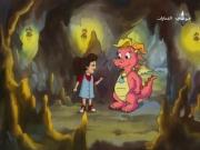 حكايات جزيرة التنين الحلقة 48