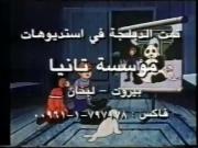 مغامرات وايتي الحلقة 5