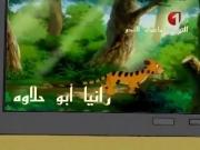 قصص لبيب الحلقة 8