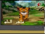 قصص لبيب الحلقة 44