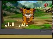 قصص لبيب الحلقة 51