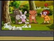 قصص لبيب الحلقة 52