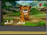 قصص لبيب الحلقة 60