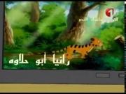 قصص لبيب الحلقة 70
