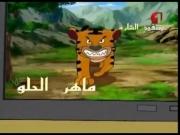 قصص لبيب الحلقة 75
