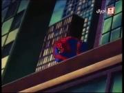 الرجل العنكبوت الجزء 2 الحلقة 7
