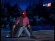 الرجل العنكبوت الجزء 2 الحلقة 42
