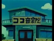 جازورا الحلقة 24