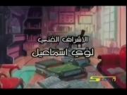المفتش فابر الحلقة 15