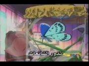 المفتش فابر الحلقة 24