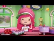 فراولة وصديقاتها الحلقة 4