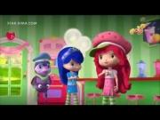 فراولة وصديقاتها الحلقة 15