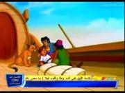 سندباد بحار من بلاد العرب الحلقة 11