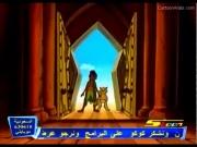 سندباد بحار من بلاد العرب الحلقة 12