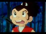مغامرات ساسوكي الحلقة 18
