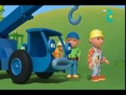 بوب البناء الحلقة 7