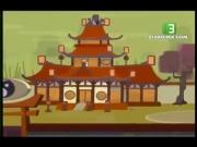 ين يانغ يو الحلقة 2