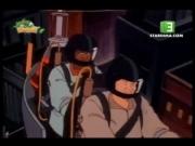 صائدوا الأشباح الحلقة 2
